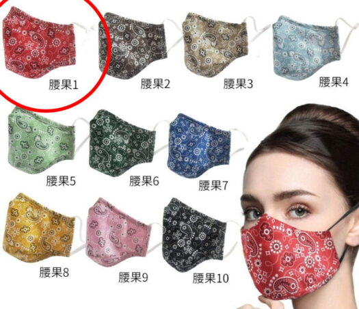 cotton Oriental red face mask fabric mask