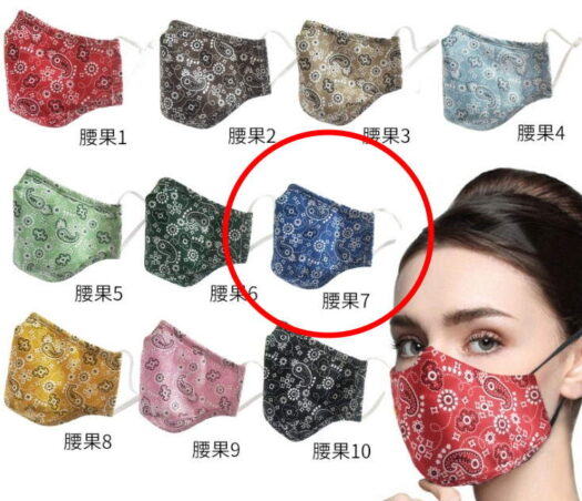 cotton Oriental blue face mask fabric mask