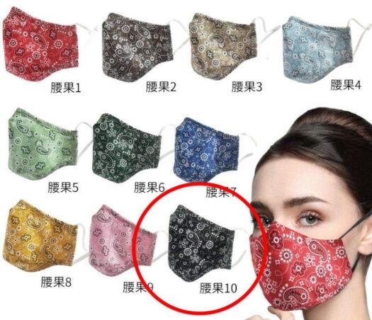 cotton Oriental black face mask fabric mask